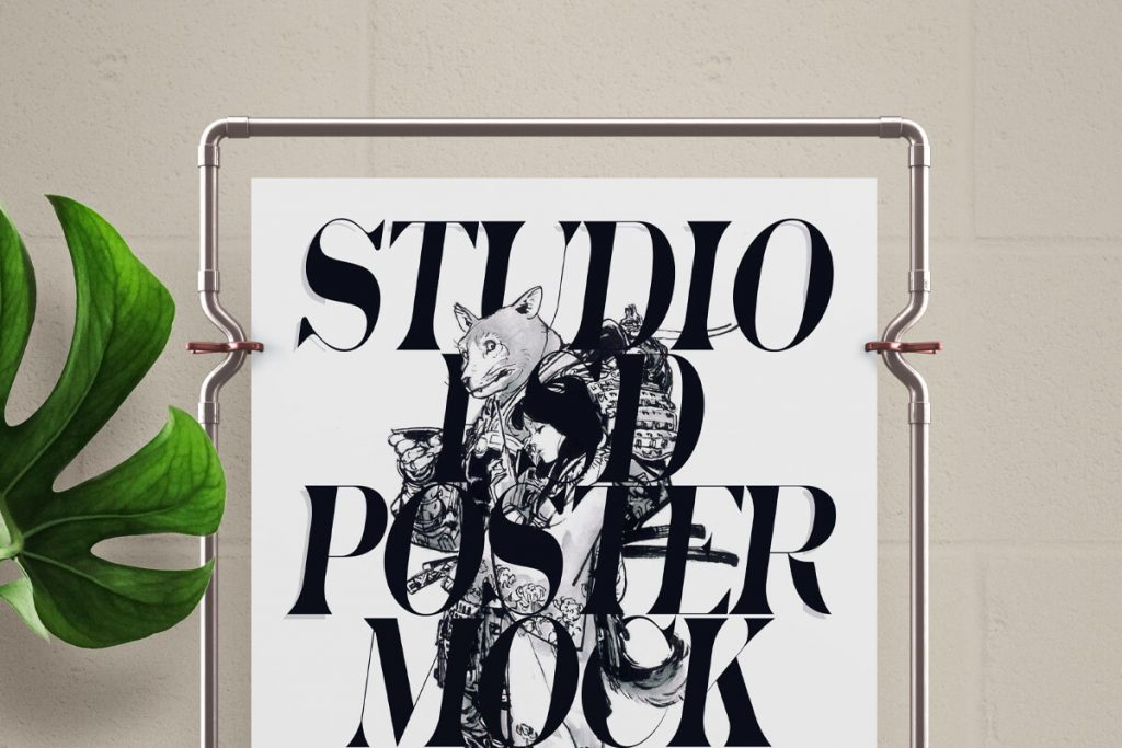 Engaging Studio Poster PSD Graphic