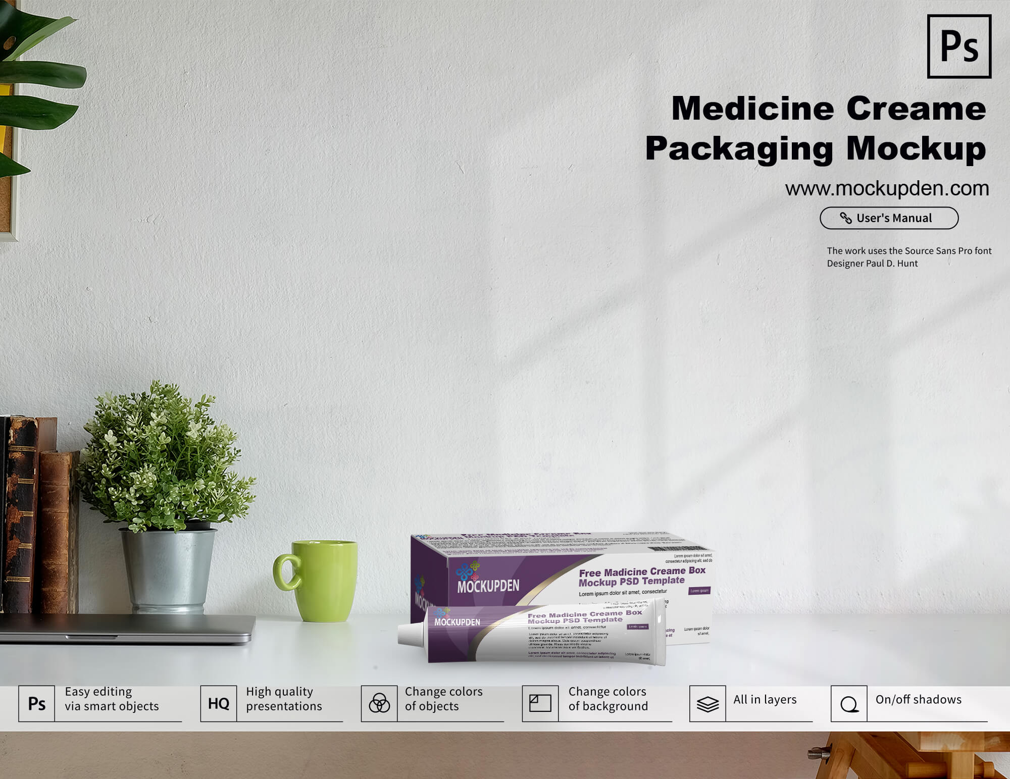 Free Medicine Creme Packaging Mockup PSD Template