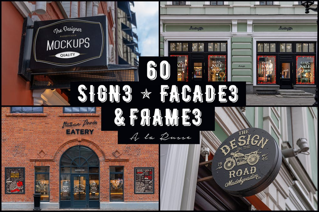 60 Different Sign And Facades Frame Temlate PSD Design
