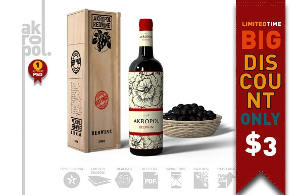 Photorealistic Grape Wine Box PSD