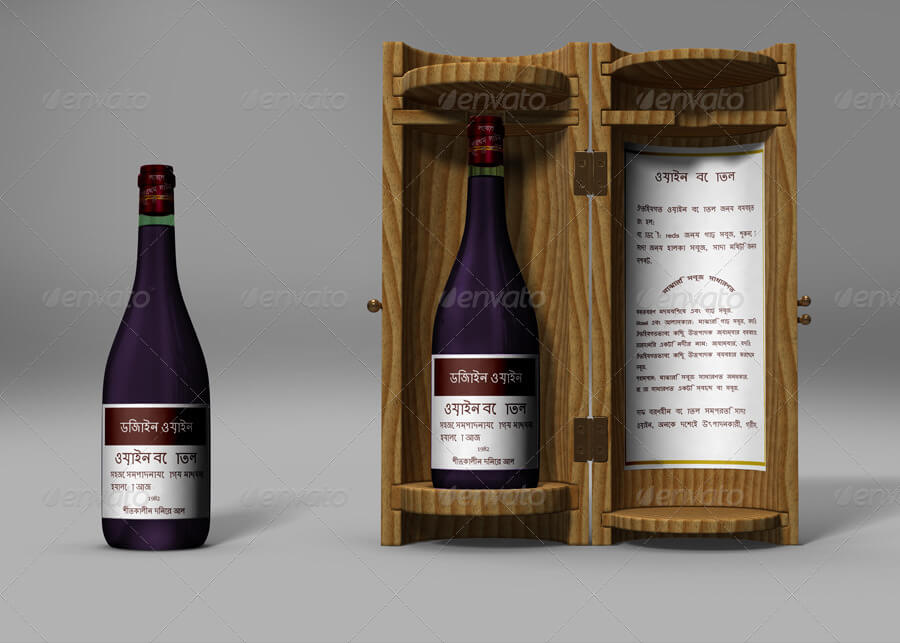 Wine Bottle and Box Mock-up