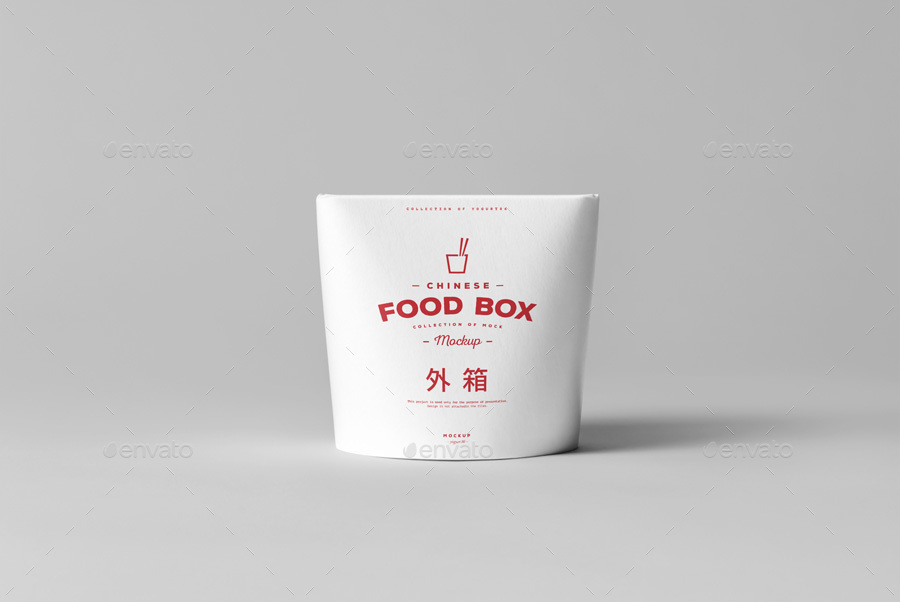 Food Box Mock-up