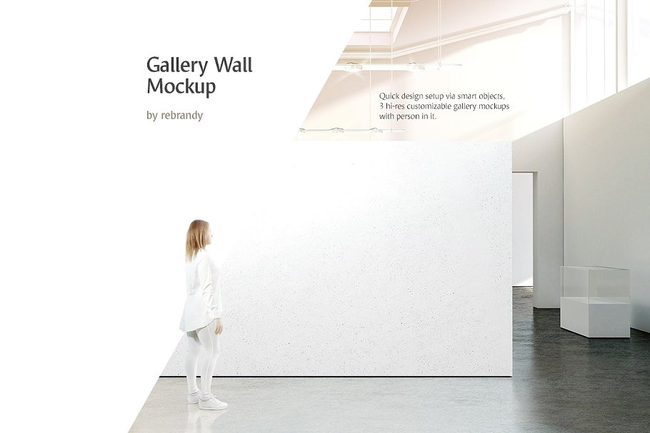 Inside House Scene And Wall Gallery Mockup
