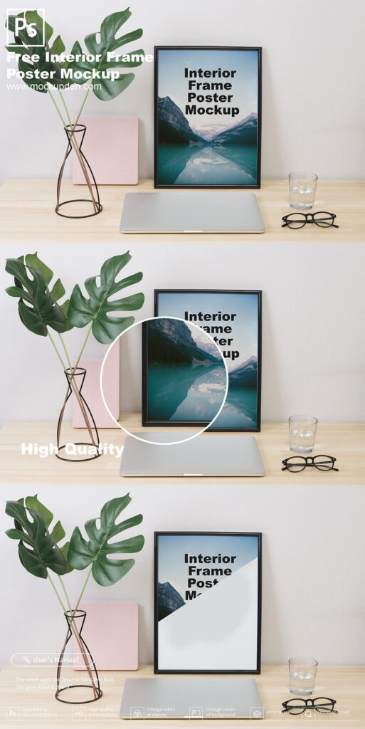 Free Interior Frame Poster Mockup PSD Template