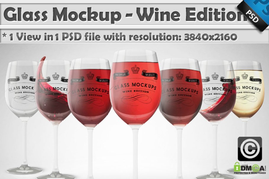 PSD File Illustration Of Wine Glass With Red Wine In It