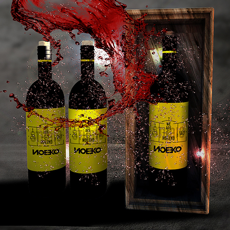 Red Wine Splash With Wine Bottle Label Design PSD