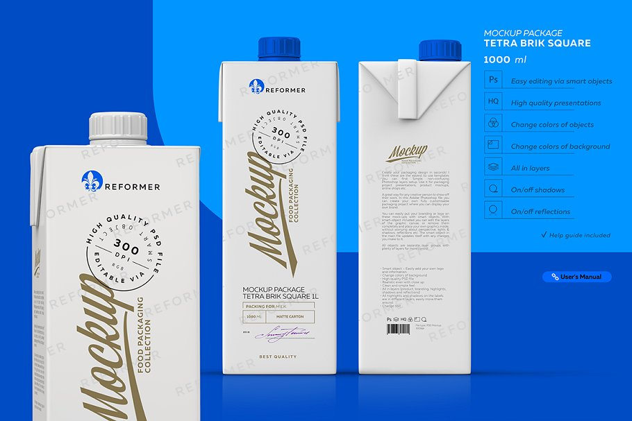 Tetra Pack Square Milk Box Mockup Package