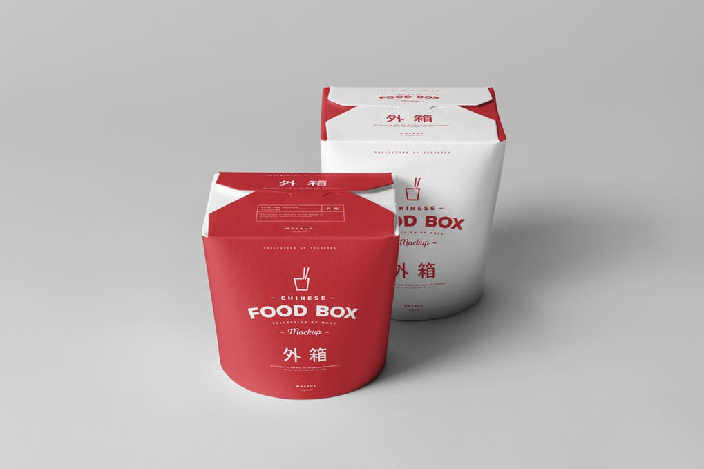 Red And White Food Box Mockup